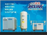 苏州地区保养、维修、安装台湾捷豹空压机/气泵/压缩机