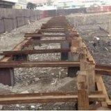 用於電氣化鐵路H型鋼