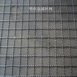 供应上海 316Ti不锈钢轧花网 20x20mm平纹方孔钢丝网
