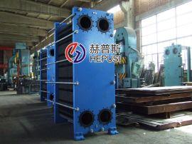 昆山工厂余热回收水水板式换热器 油水板式热交换器 油冷却器