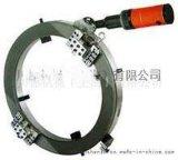 上海川振机械制造外卡式管子切割坡口机可对外径Φ205-355mm进行切割坡口