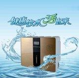 厂家直销高品质反渗透净水器 新款型纯水机 家用ro净水机批发