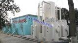 陕西饮用水处理设备|饮用水净化设备|饮用水处理设计方案