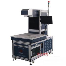 辽宁佟二堡皮革激光打标机、真皮激光烧花机