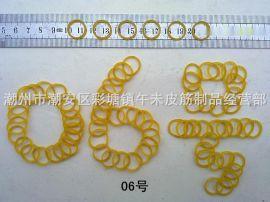 06号直径内径13至外径15毫米cmm公分宽度厚度橡筋圈小皮圈o形圈