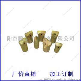 腾龙牌40mm高效耐磨**一字马蹄形钻头10-14-13.5*9.2
