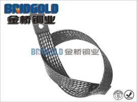 铜编织线厂家   400平方铜编织带