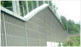 供应高速公路声屏障. 铝合金微孔吸音板. 镀锌板隔音墙. 吸音屏障-华久