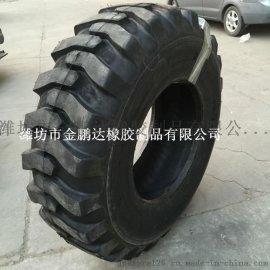 工业装载机轮胎23.5-25 G2/L2花纹 工程铲车轮胎