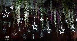 LED星星灯 户外防水窗帘冰条灯 美欧规装饰满天星星灯串,婚礼装饰,厂家**