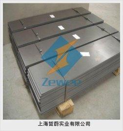 工具钢5cr3mn1simo1v规格齐全021-60522025
