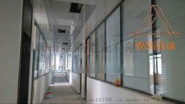 深圳成品玻璃隔断铝合金隔墙