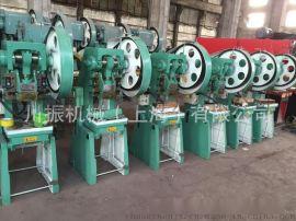上海川振公司6.3吨开式可倾式冲压机床