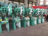 上海川振公司6.3噸開式可傾式衝壓機牀