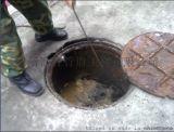 供应于峡口镇煤矿厂下水道堵塞疏通18006719688清理管道淤泥杂石