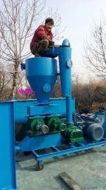 矿用散料气力输送机,分装物料输送机,吸送式粉煤灰一体机