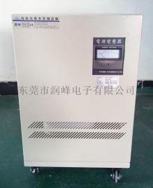 上海厂家供应SG三相干式隔离变压器 低频变压器70kva 三相变压器报价