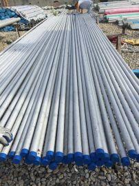 304不锈钢管 工业无缝管 厚壁管 非标定做