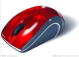 闪电侠  游戏中型无线鼠标