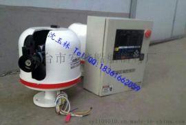 大空间智能水炮5L/S化工厂商场医院专用炮