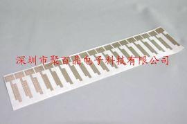导电布,平纹导电布,格纹导电布,导电布厂家-聚百晶电子