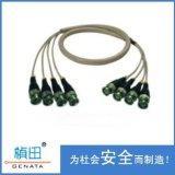 厂家直销一出四SYV75-3原装视频跳线