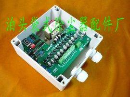 防尘防水数显脉冲控制仪脉冲控制器电磁脉冲阀控制器布袋除尘10路
