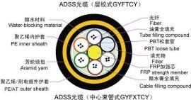 ADSS光缆-4芯自承全介质(300米跨距以下)单层