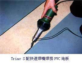 瑞士利易得塑料热风枪TRIACS