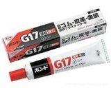 重慶G17小西