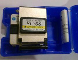 日本住友高精度光纤切割刀 (FC-6S)