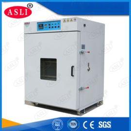 廊坊塑胶高温老化试验箱 电子高温老化试验箱厂家