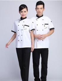 定制酒店装短袖夏装双排扣厨师服装工作服白色时尚工装定制LOGO