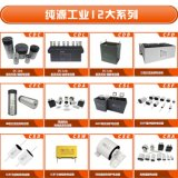 银色 耐压高 螺杆电容器CDC 1600uF/1000VDC