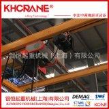進口原裝科尼環鏈電動葫蘆Kone懸臂吊行車起重機設備科尼原裝配件