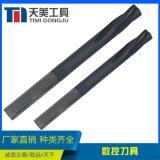 天美直銷 訂製各類鉸刀 鎢鋼鉸刀 螺旋鉸刀 錐度鉸刀 非標鉸刀