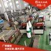SGK全自动管材PVC板材生产线结皮发泡板挤出机