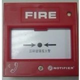 諾帝菲爾消火栓按鈕M500H