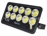 led新款壓鑄投光燈外殼 500w集成金鑽款聚光反光杯投光燈外殼套件