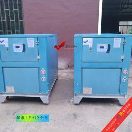 注塑用冷水机厂家直销青岛富兰特冷水机品质值得信赖