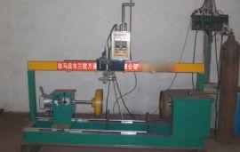 家用锅炉自动焊机