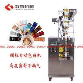 小麦粉包装机小型粉剂包装机滑石粉包装机自动粉剂包装机粉包装机