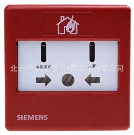 西门子FDM230-CN手动报警按钮