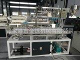 pvc装饰线条生产线型材生产线