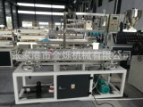 pvc裝飾線條生產線型材生產線