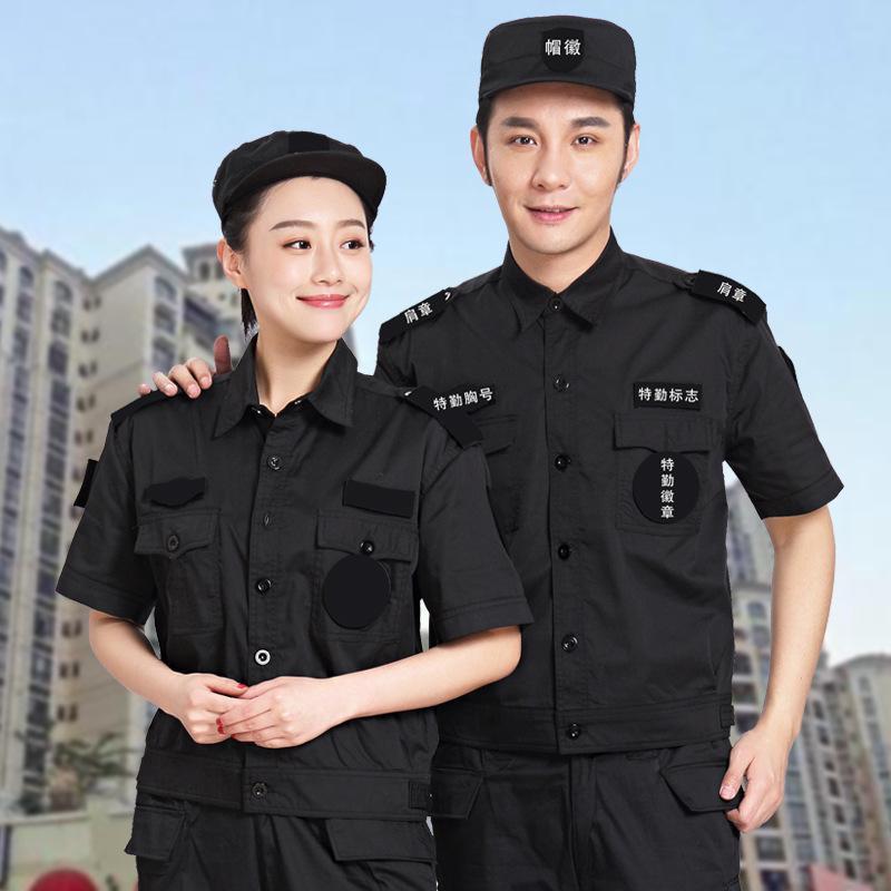 厂家供应   夏装短袖套装   半袖黑色酒店物业安保工服