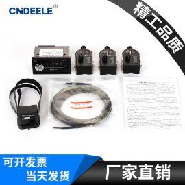 电缆附件系列电缆故障指示器-面板型
