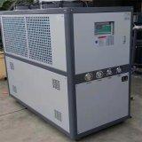 山东风冷式冷水机 冷冻机组XX-20AD双机组