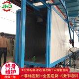 懸掛式烘幹線 網帶烘幹線 固化爐設備 佛山中山廣州江門直銷現貨