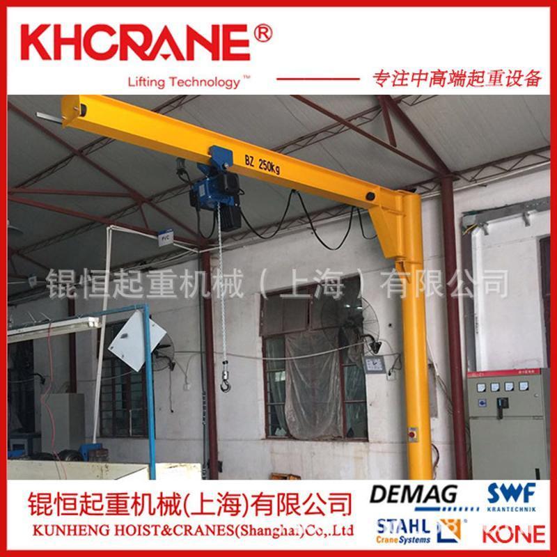 悬臂吊 旋臂吊 KBK起重机 KBK行车 单臂吊